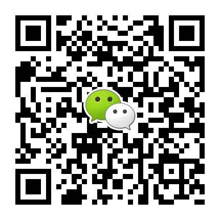 David Wu Wechat