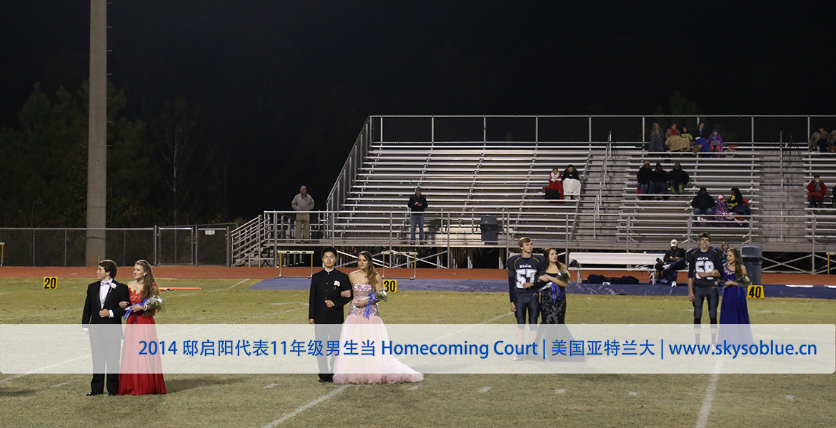 2014 Homecoming