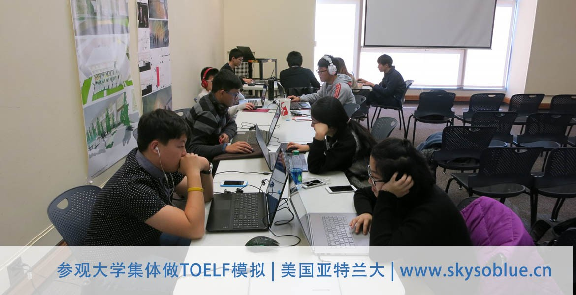 GT TOEFL Review